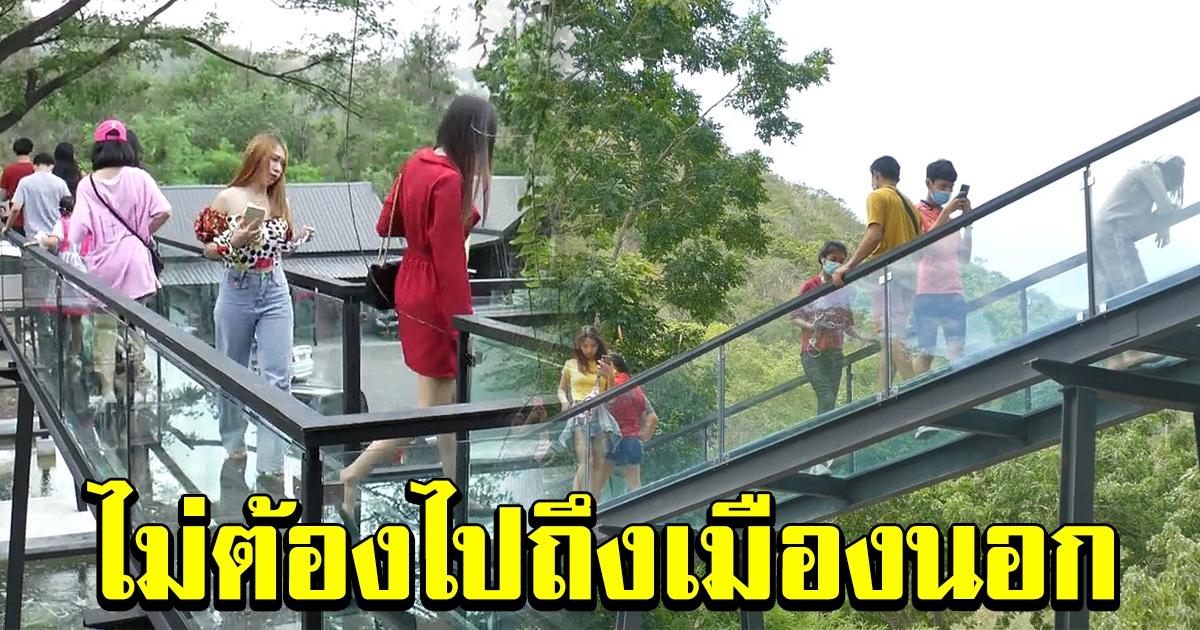 ฮือฮา ร้านกาแฟไทย มีสกายวอล์คกระจกใส ให้เดินชมธรรมชาติ