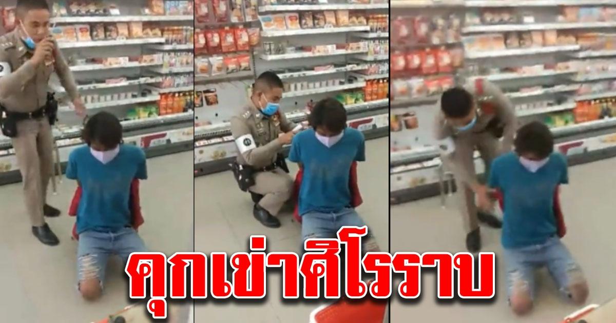 หนุ่มบุกปล้นร้านสะดวกซื้อ เจอแผนเด็ด พนง.ฝึกหัด จนต้องคุกเข่าศิโรราบ