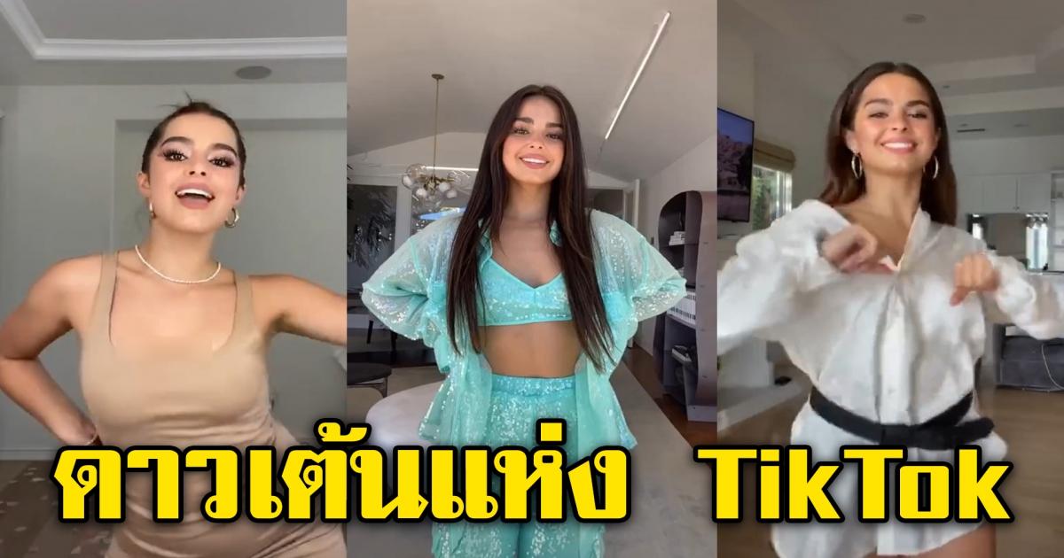 สาววัย 19 ครองแชมป์รายได้ Tiktok กวาดรายได้กว่า 100 ล้าน