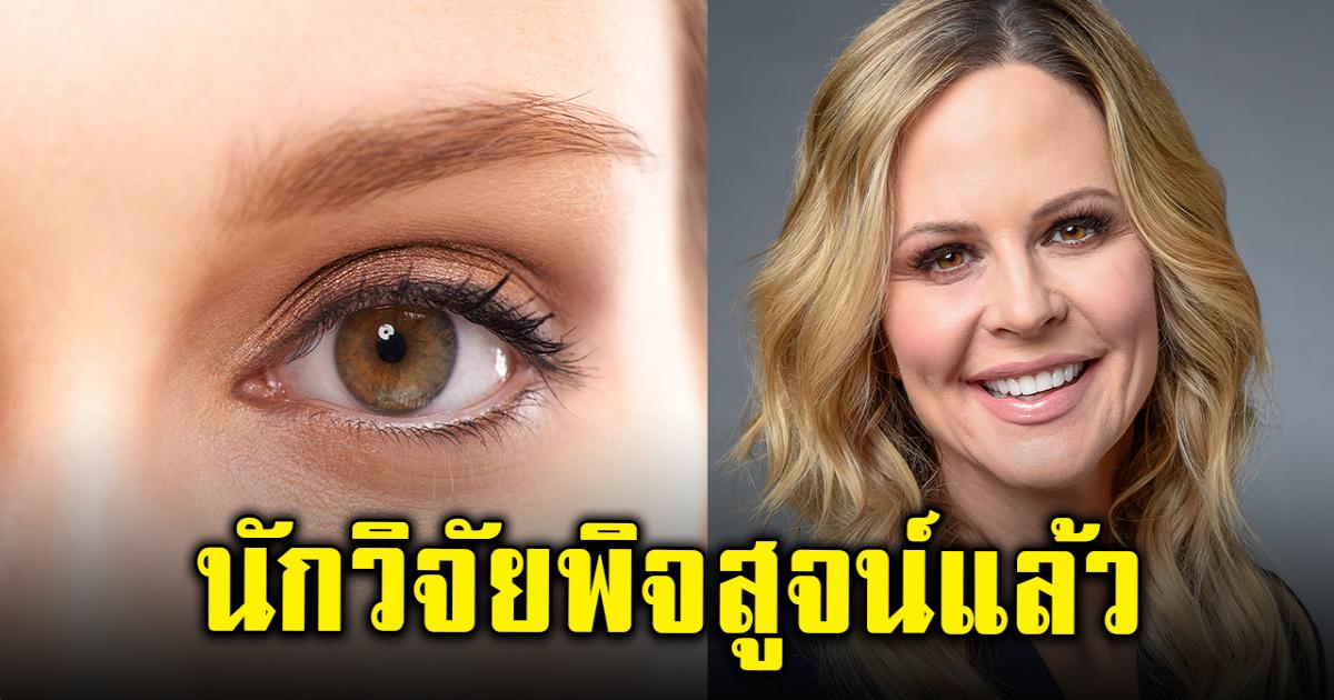 นักจิตวิทยาเผย คนเรารับรู้เวลาได้สั้นลง เมื่อสบตาคนแปลกหน้า