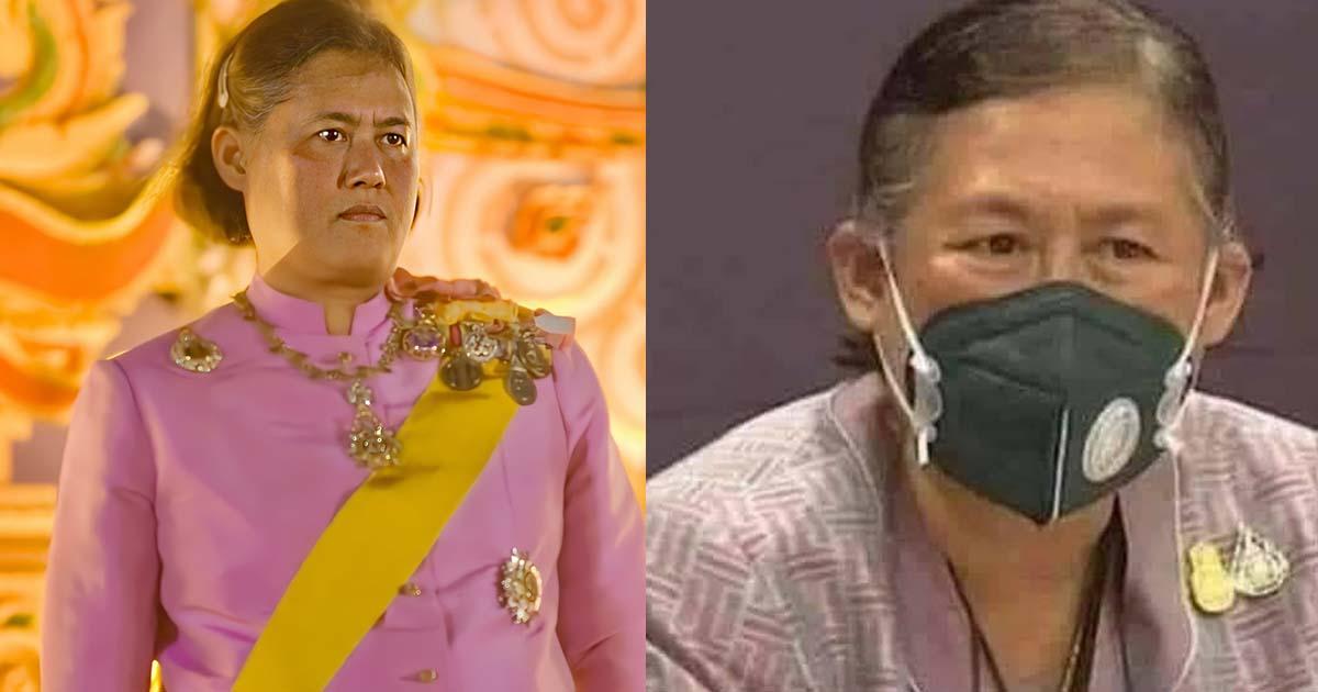 พระเทพฯ ทรงกล่าวให้สัมภาษณ์ จากนี้ไปประเทศไทยของเราจะไม่มีวันเหมือนเดิมอีก